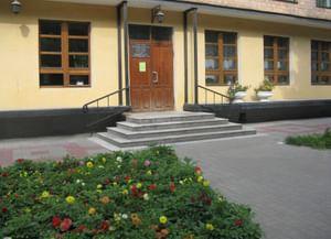 Центральная городская библиотека им. Гоголя