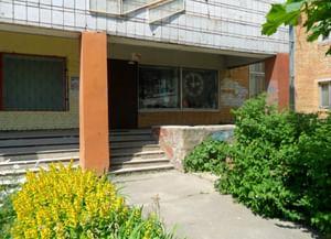 Детская библиотека № 6 г. Обнинск