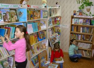 Детская библиотека № 4 г. Обнинск