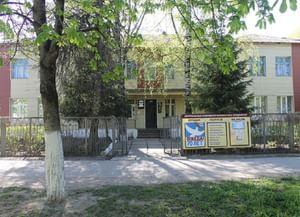 Людиновская центральная районная библиотека