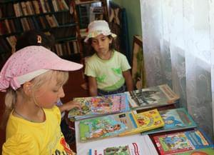 Чернышенская сельская библиотека