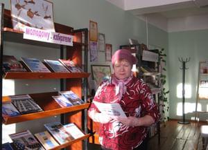 Попелевская сельская библиотека