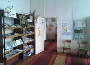 Гришинская сельская библиотека