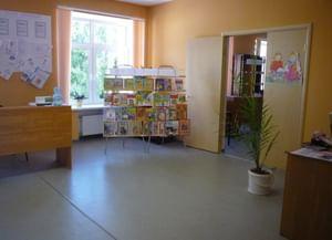Козельская центральная детская библиотека