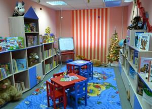 Библиотека-филиал № 10 города Белгорода