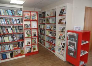 Библиотека-филиал № 8 города Белгорода