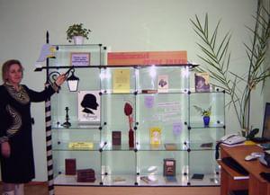 Томаровская модельная библиотека