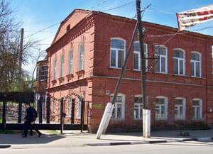 Боровская центральная районная детская библиотека