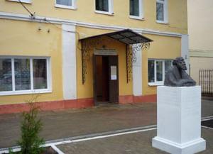 Боровская центральная районная библиотека