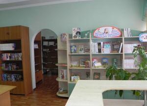 Казацкая модельная библиотека