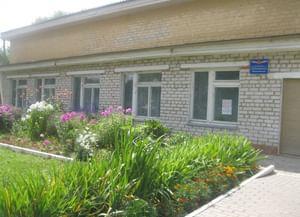 Бабынинская межпоселенческая централизованная библиотечная система