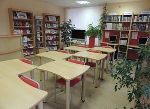 Библиотека-филиал № 7 города Белгорода