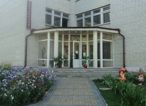 Библиотека-филиал № 14 города Белгорода