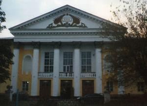 Дубовская поселенческая библиотека