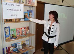 Гарбузовская модельная библиотека