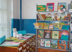 Бирюченская сельская библиотека-филиал № 36