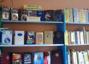 Сорокинская сельская библиотека-филиал №32