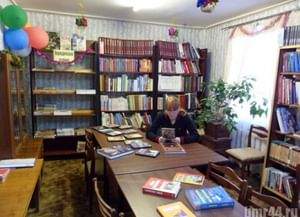 Землянская сельская библиотека-филиал № 15
