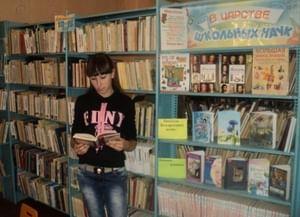Верхнепокровская сельская библиотека-филиал № 7