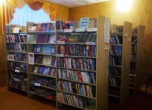 Валуянская сельская библиотека-филиал № 6