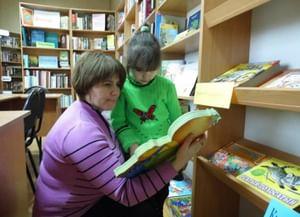 Ливенская модельная библиотека