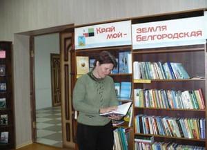 Коломыцевская модельная библиотека