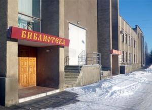 Библиотека-филиал № 2 (библиотека возрождения традиционной народной культуры)