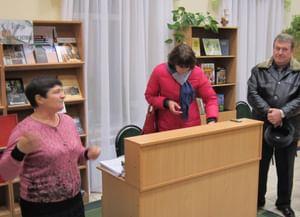 Малиновский модельный сельский библиотечный филиал № 7