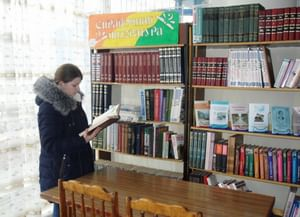 Троицкая юношеская модельная библиотека