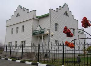 Архангельская модельная библиотека