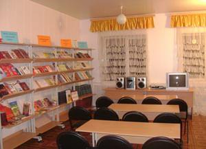 Ниновская модельная публичная библиотека