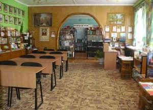 Хомутчанская модельная сельская библиотека