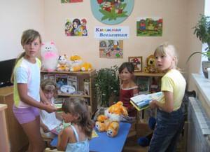 Соболевская модельная сельская библиотека-филиал № 24