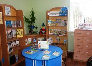 Подгоренская модельная сельская библиотека-филиал № 6