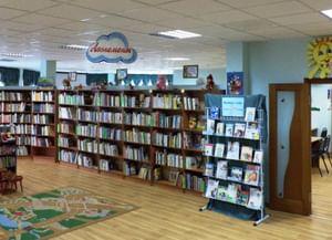 Центральная районная детская библиотека пос. Дубовое