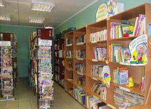 Ериковская поселенческая библиотека