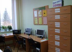 Герасимовская модельная сельская библиотека-филиал № 18