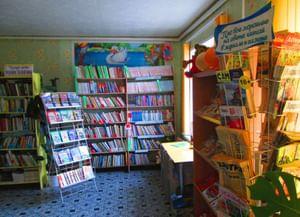 Хохловская поселенческая библиотека