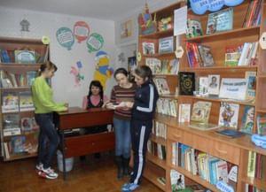 Разуменская поселенческая модельная библиотека