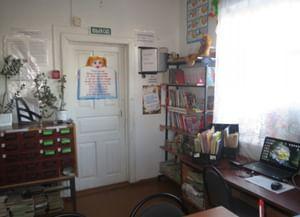 Петровская поселенческая библиотека