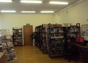 Мясоедовская библиотека-музей «Мясоедовское подполье»