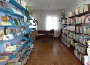Краснооктябрьская поселенческая библиотека