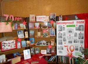 Филиал № 13«Краснохуторская поселенческая библиотека»