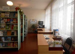 Филиал № 10«Ближненская поселенческая библиотека»