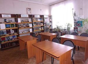 Беловская поселенческая библиотека