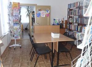 Беломестненская поселенческая библиотека