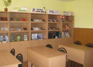 Введено-Готнянская модельная библиотека-филиал № 8