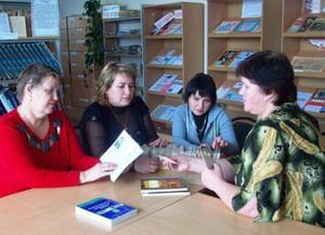 Уразовская модельная поселковая библиотека-филиал № 29