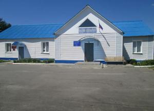 Бубновская модельная сельская библиотека