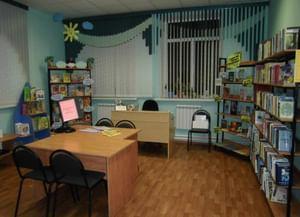 Кубраковская сельская библиотека-филиал №7
